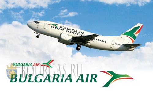 Bulgaria Air открывает больше рейсов в Амстердам и Лондон
