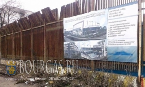 Мэр Бургаса недоволен строителями СК «Славейков»