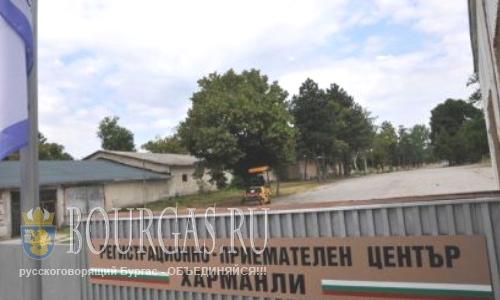 В Центре для беженцев в Харманли произошла очередная драка