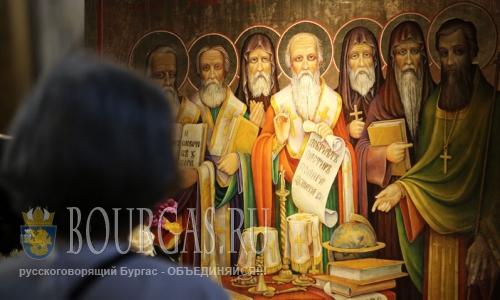 В Болгарии отмечают День Святого Климента Охридского