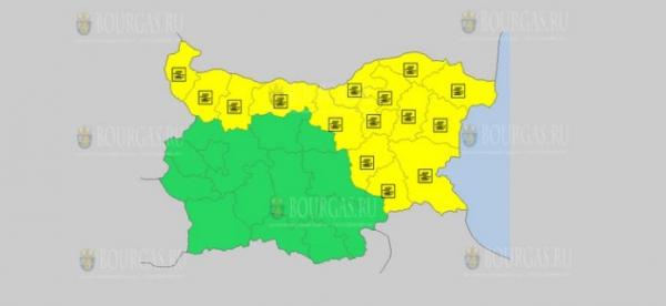 На 9 ноября в Болгарии — туманный Желтый код опасности