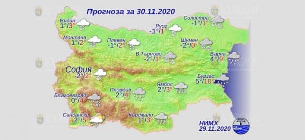 30 ноября в Болгарии — днем +5°С, в Причерноморье +10°С