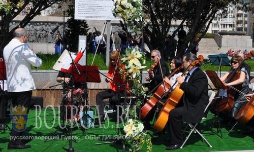 В Бургасе и празднуют Пасху