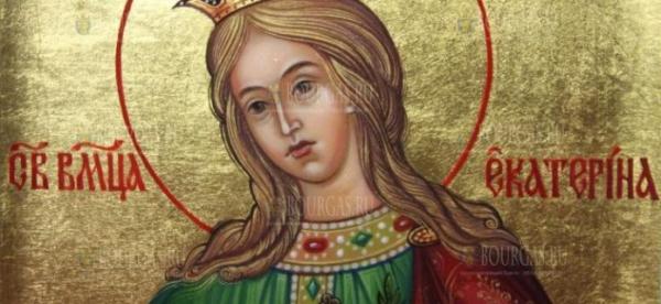 Сегодня в Болгарии отмечают день святой Екатерины