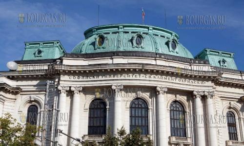 Университет в Софии поднялся в рейтинге QS World University Rankings
