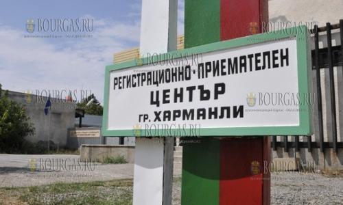 Мигранты в Болгарию завозят тропические заболевания