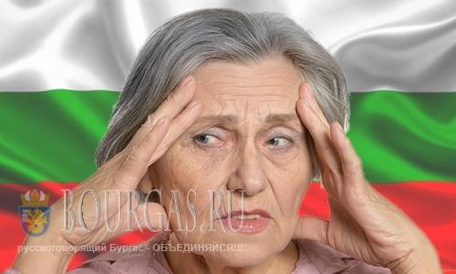 Космос атакует Болгарию