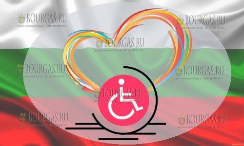 Каждый 10-й болгарин имеет инвалидность