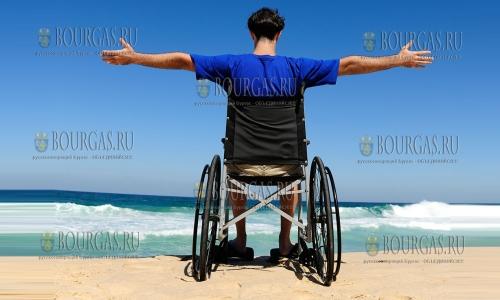 Пляжи Болгарии будут доступны для лиц с ограниченными возможностями