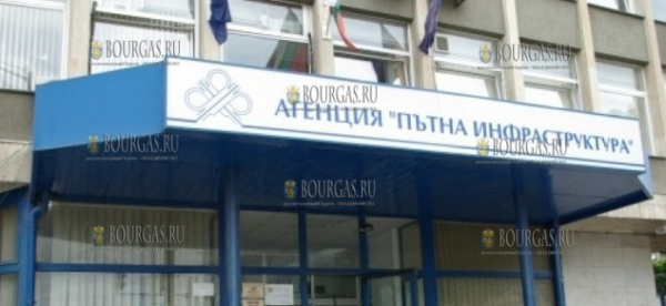 АПИ предупреждает водителей на территории Болгарии