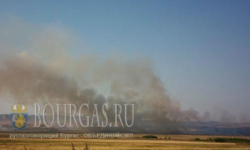 Сразу несколько пожаров в Бургасской области