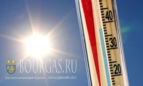 Жара бьет рекорды в Северной и Центральной Болгарии