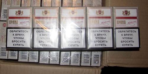 В порту Бургаса — опять пытались ввезти контрабандный товар…