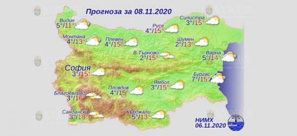 8 ноября в Болгарии — днем +18°С, в Причерноморье +15°С