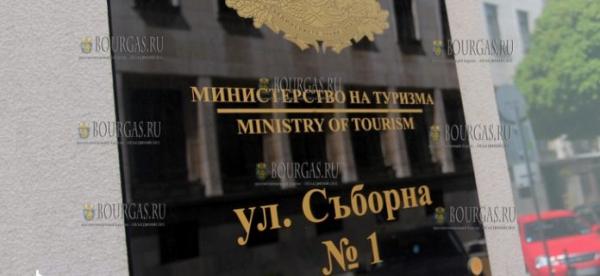 Сегодня здание МинТуризма Болгарии будет закрыто