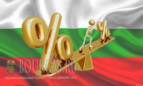 Ставки по вкладам в Болгарии остаются низкими