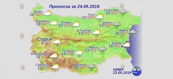 24 мая в Болгарии — днем +25°С, в Причерноморье +21°С
