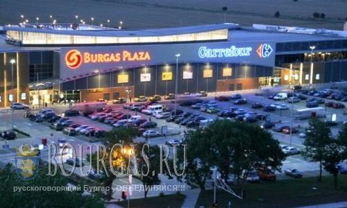 Супермаркет Carrefour в Бургасе пустят с молотка