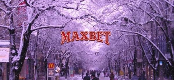 Проведите свой досуг с Maxbetslots казино