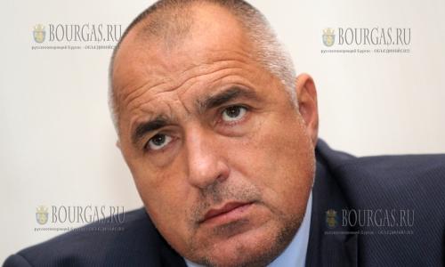 Бойко Борисов в третий раз стал премьер-министром