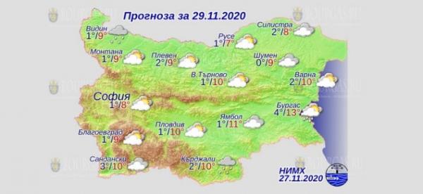 29 ноября в Болгарии — днем +11°С, в Причерноморье +13°С