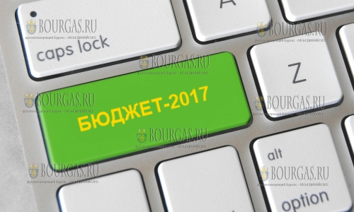 Бюджет Болгарии 2017 года пока не принят