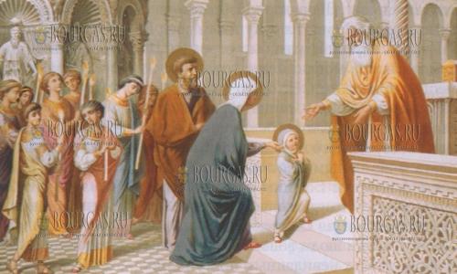 Введение в храм Пресвятой Богородицы или День христианской семьи в Болгарии