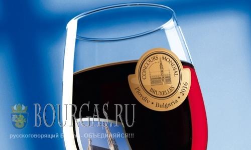 Пловдив стал на несколько дней мировой столицей вина