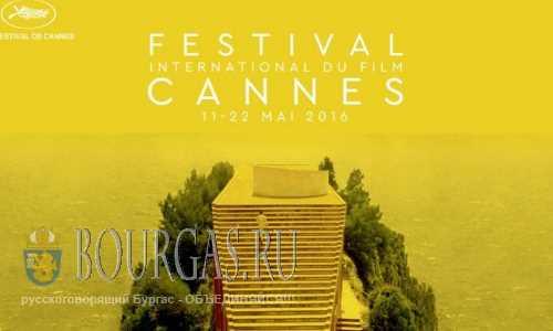Фильм с болгарским участием откроет Каннский кинофестиваль