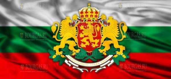 Теперь у Болгарии будет один посол в постсоветских балтийский республиках?