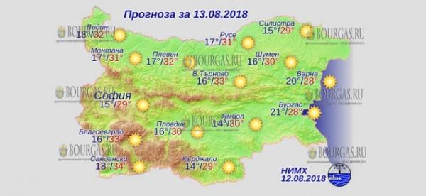 13 августа в Болгарии — солнечно, днем +34°С, в Причерноморье +28°С