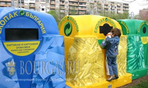 Болгария стала вырабатывать меньше отходов