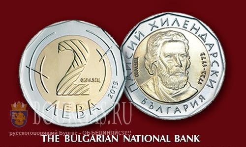 Болгария новости — Конфуз с 2-х левиком