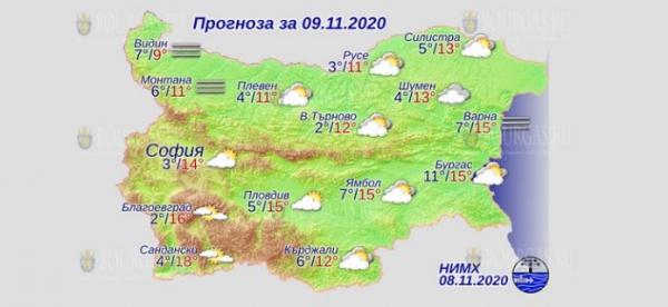 9 ноября в Болгарии — днем +18°С, в Причерноморье +15°С