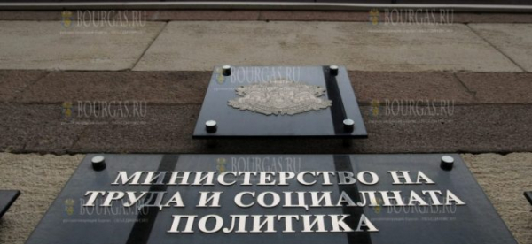 146 000 болгар уже получили бесплатные продуктовые наборы