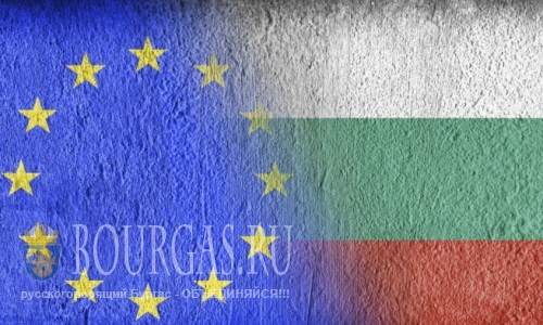 ЕС выделил Болгарии более пол миллиарда евро