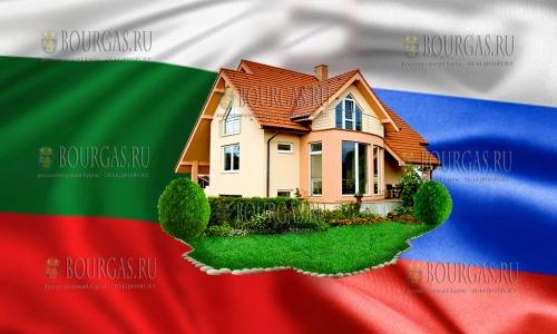 Около 300 000 россиян по-прежнему имеют недвижимость в Болгарии
