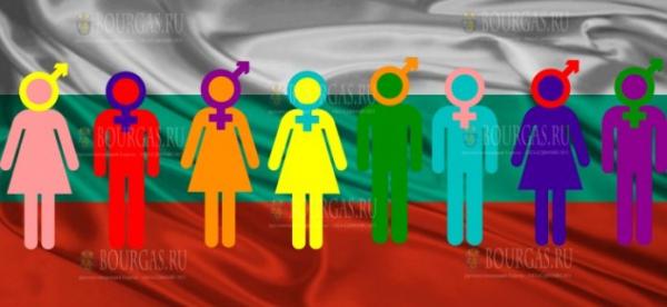 В последнее время в Болгарии пересмотрели взгляды по отношению к сексменьшинствам