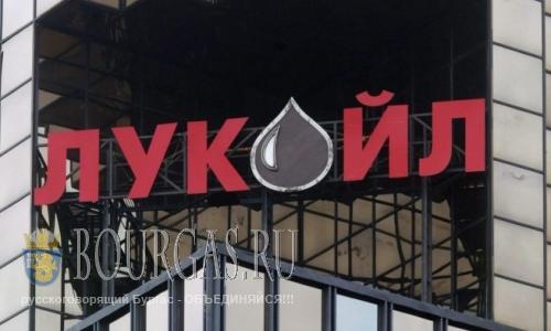 «Лукойл Болгария» передала больницам 20 000 литров топлива