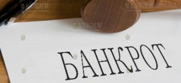 В Болгарии эксперты ожидают роста числа банкротств