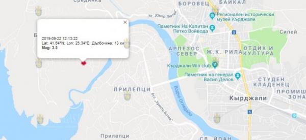 Сегодня на Юге Болгарии произошло землетрясение