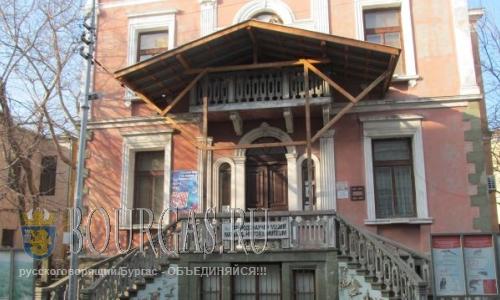 14 февраля Исторический музей в Бургасе работает бесплатно