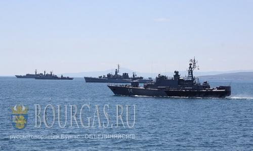 В Болгарии начались тактические учения ВМС страны «Черное море 2018»