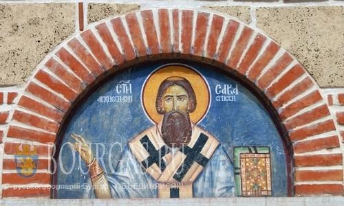 5 декабря в Болгарии празднуют День Св. Саввы