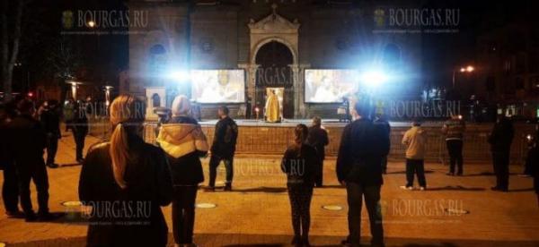 Десятки жителей Бургаса встретили Пасху перед храмом «Св. св. Кирила и Методия»