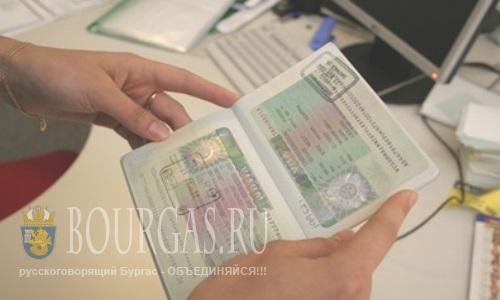 Болгарские визы будут выдавать еще быстрее