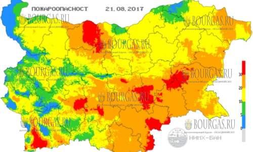 21 августа 2017 года в Болгарии экстремальный индекс пожарной опасности