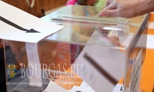Партия болгарских цыган в горсовете Бургаса