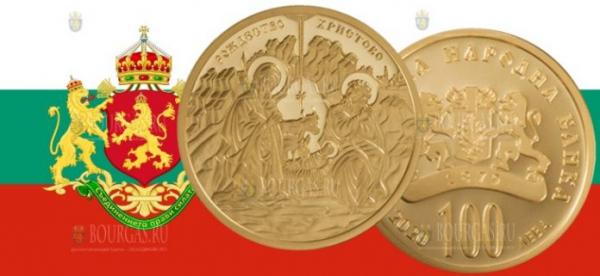 В Болгарии выйдет памятная серебряная монета 100 левов Рождество