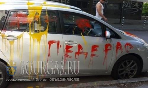 И в Болгарии идут войны — воюют за места на парковке